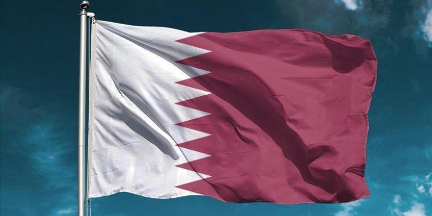 Qatar: Les bénéfices d'Ooredoo ont régressé de 30% en 9 mois