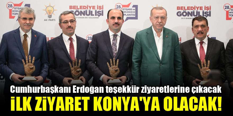 Cumhurbaşkanı Erdoğan teşekkür ziyaretlerine çıkacak, İlk ziyaret Konya'ya olacak!
