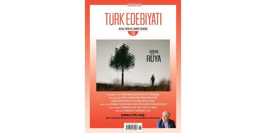 Cemallettin Latiç Türk edebiyatı'nda