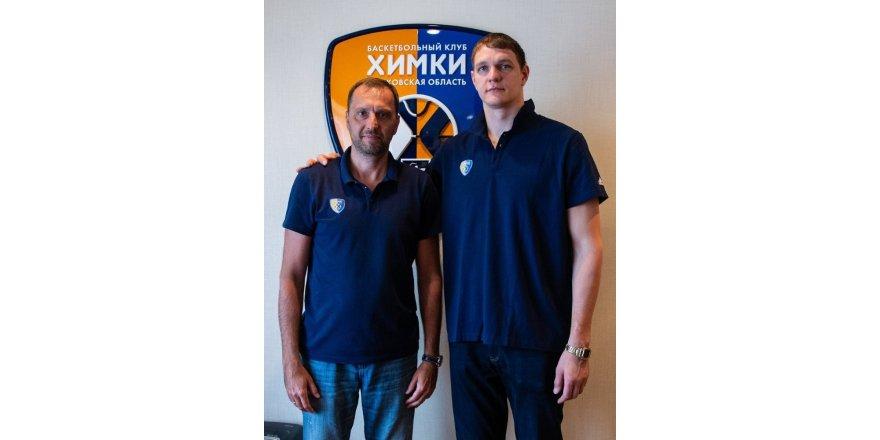 Khimki Moskova, Timofey Mozgov'u transfer etti