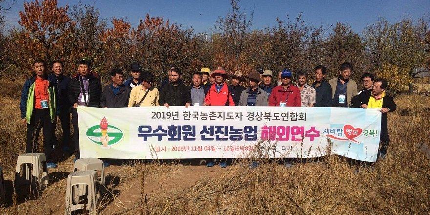 Koreli çiftçiler Konya'daki çiftlikte incelemelerde bulundu