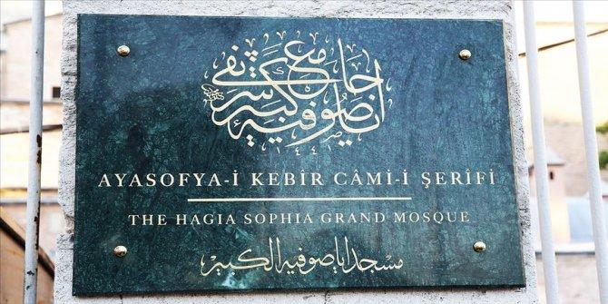 Erdoğan, Ayasofya-i Kebir Camii'nin tabelasındaki hüsn-i hat istifinin tapudaki şekliyle yazılmasını istedi