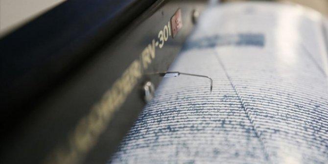 Deprem ve doğal afetler için Meclis'te araştırma komisyonu kurulması talebi