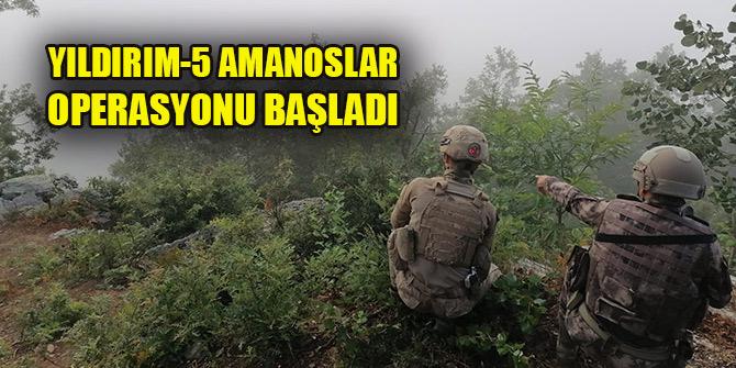 Bakan Soylu duyurdu: 'Yıldırım-5 Amanoslar Operasyonu' başlatıldı