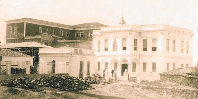 Ministry of Trade and Agriculture organized 175 years ago
