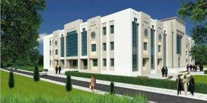Yeni adliye sarayı 12 Aralık'ta ihaleye çıkacak