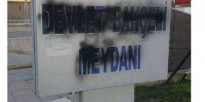 AK Partili belediye 'Devlet Bahçeli Meydanı' tabelasını yeniledi
