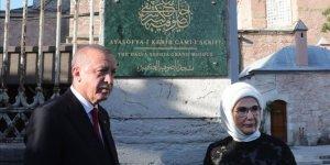Turkish leader unveils new Hagia Sophia Mosque nameplate