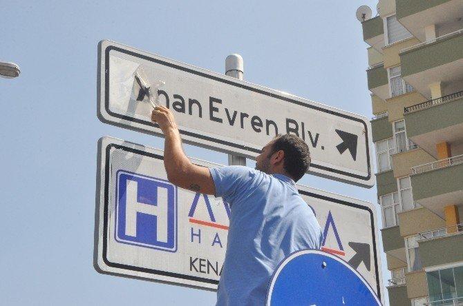 Devlet Bahçeli Bulvarı, Türkiye'nin en uzun bulvarı