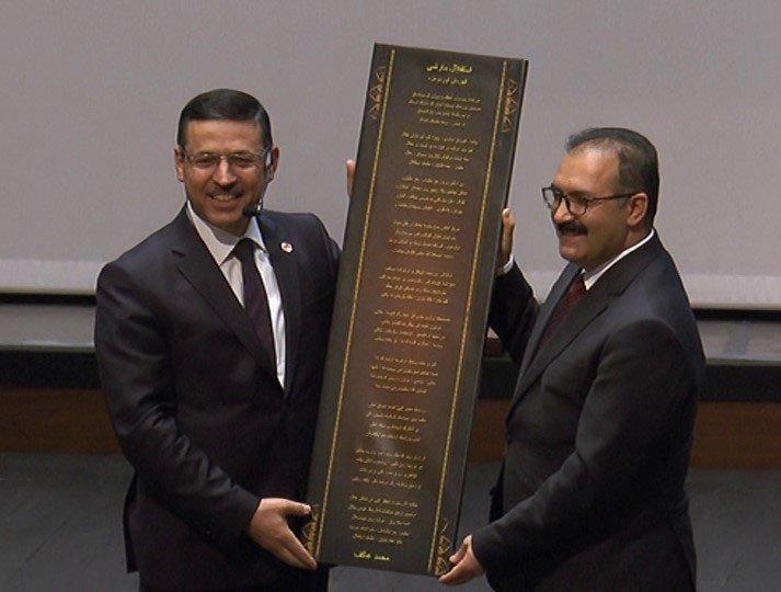 Sayıştay Başkanı Seyit Ahmet Baş'tan öğrencilere kariyer tüyoları