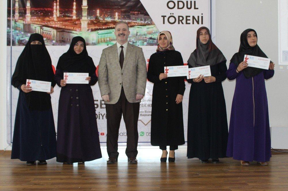Van'da 'Siyer-i Nebi ve Deneme Sınavı' ödül töreni