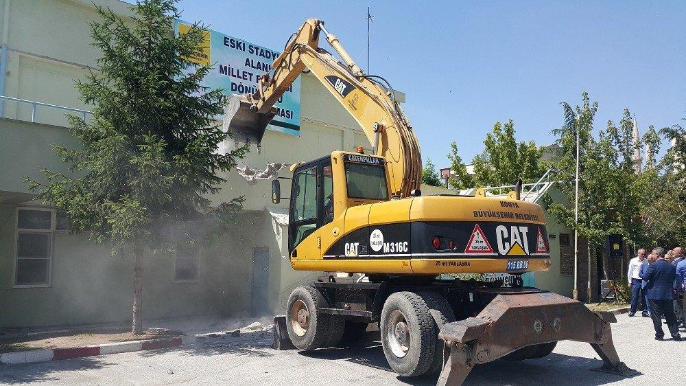 Cumhurbaşkanı Erdoğan'ın talimatıyla Konya'da Millet Bahçesi dönüşüm çalışmaları başladı