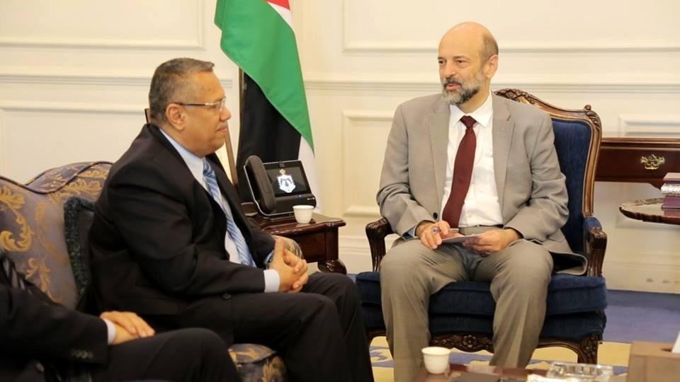 Yemen Başbakanı Dağr'dan Ürdün'e ziyaret