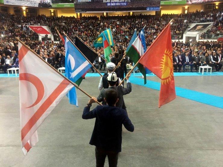 Kayseri Ülkü Ocaklarından 29 Ekim Cumhuriyet Bayramı Konseri