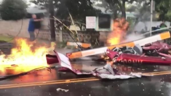 Hawaii'de helikopter düştü: 3 ölü