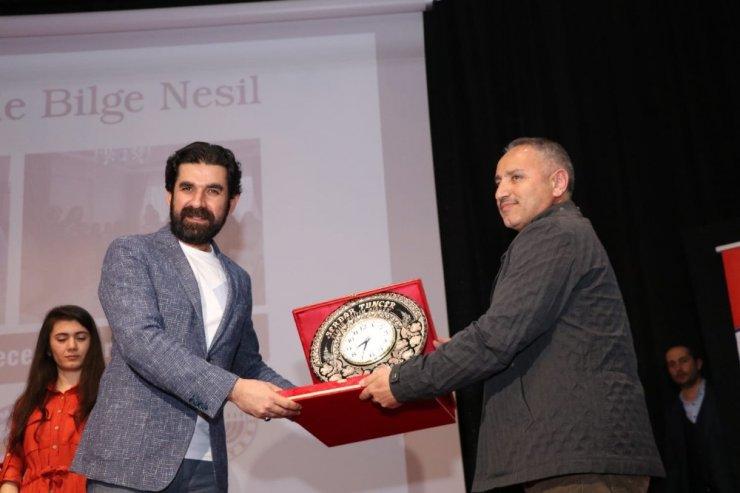 """Elazığ'da """"Bir Bilenle Bilge Nesil"""" projesi"""