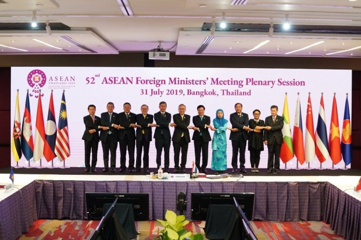 52'inci ASEAN Dışişleri Bakanları Toplantısı başladı
