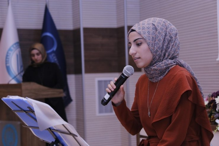 BEÜ Basın Yayın ve Radyo Öğrenci Topluluğundan şiir dinletisi