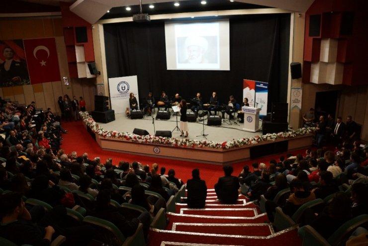 Bakan Selçuk'un eşi Türk Müziğini Tanıtma ve Destekleme seminerine katıldı