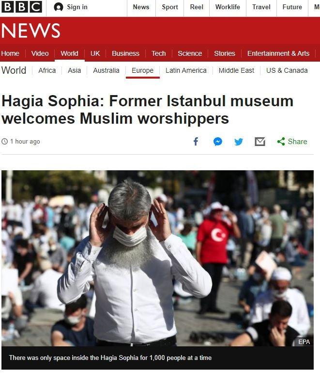 Ayasofya'da 86 yıl sonra ilk Cuma namazı dünya basınında