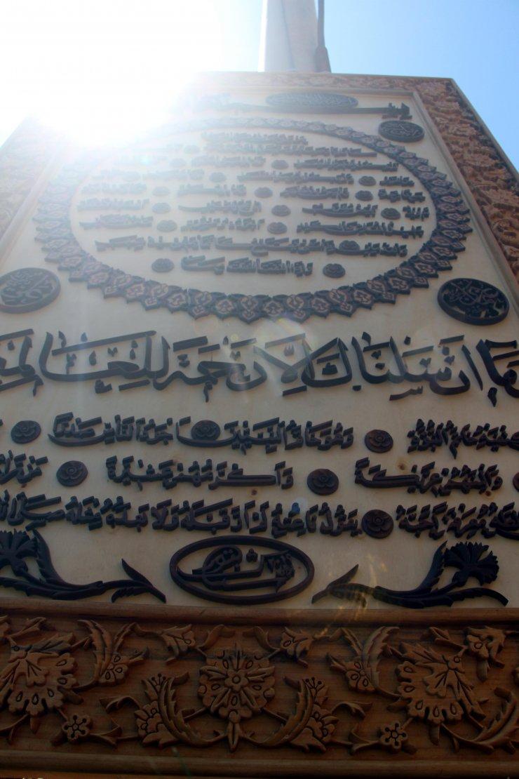 300 bin TL'lik teklifi reddetti, Ayasofya Camii'ne hediye etmek istiyor