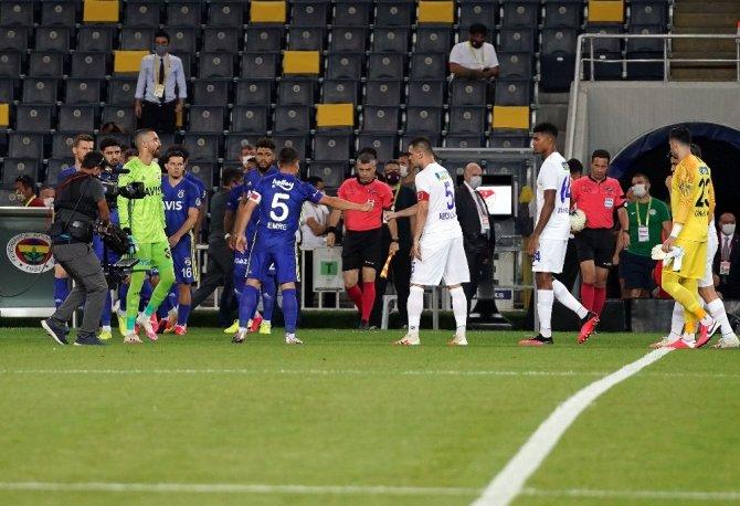 Süper Lig: Fenerbahçe: 0 - Çaykur Rizespor: 0