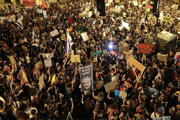 İsrail polisi protestoculara yeniden müdahale etti