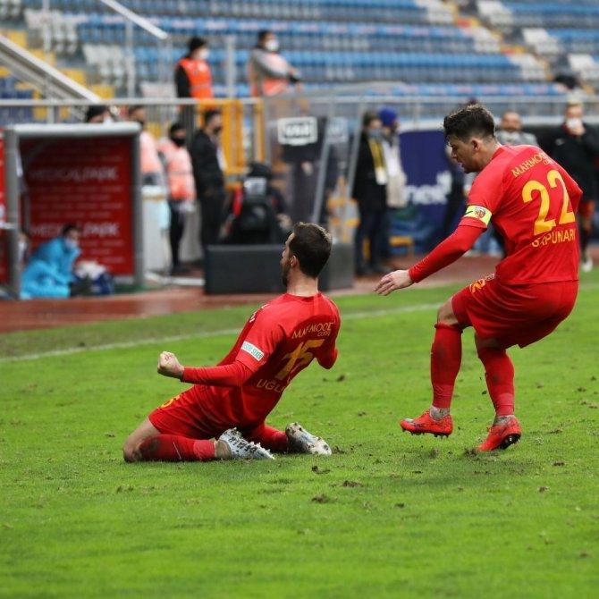 Uğur Demirok ilk golünü attı