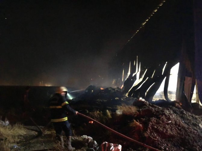 Yem fabrikasında çıkan yangın söndürüldü